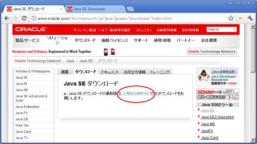 Oracle_JavaSE_DL1