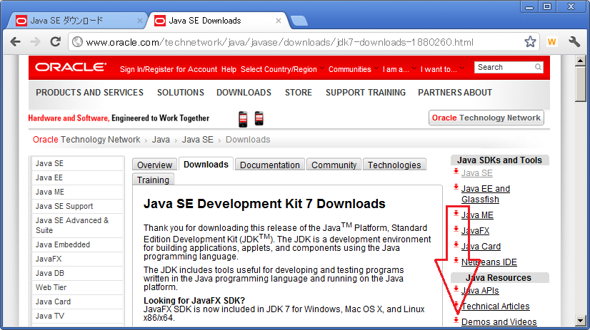 Oracle_JavaSE_DL2
