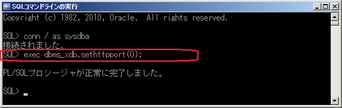 oracle_db_xe-begin_05