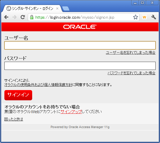 oracle_download_02