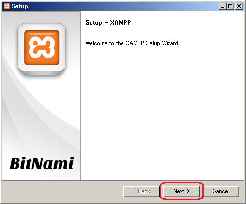 xampp_setting_02