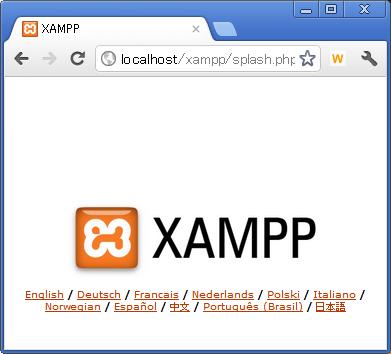 xampp_setting_09