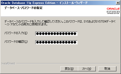 oracle_db_xe-install_02