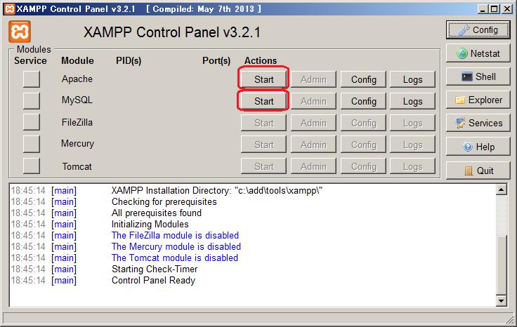 xampp_setting_07
