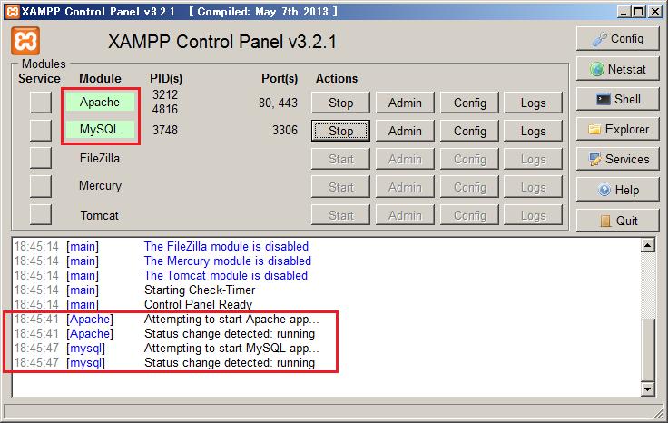 xampp_setting_08