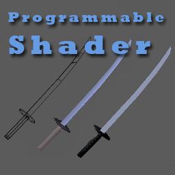 Programmable Shaderのアイキャッチ画像
